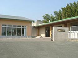 吉武地区コミュニティ・センター