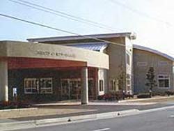 赤間西地区コミュニティ・センター