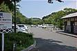 熊越池公園駐車場