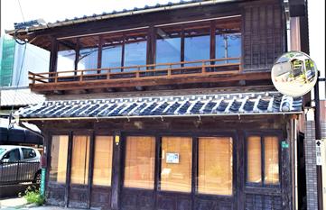 石松邸(橋口屋)
