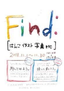 Find:[   ]