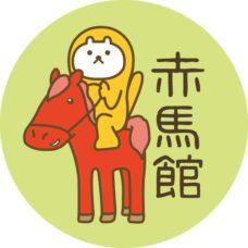 周年イベント期間中、テンちゃんのウォークラリー開催!